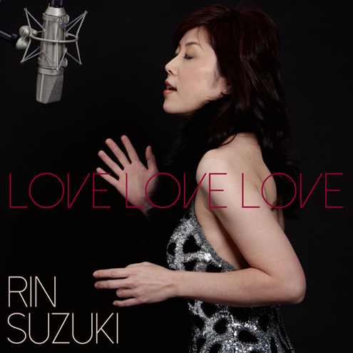 loveloveloveRE-MIX