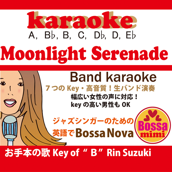 Moonlight serenade 7key karaoke Rin Suzuki