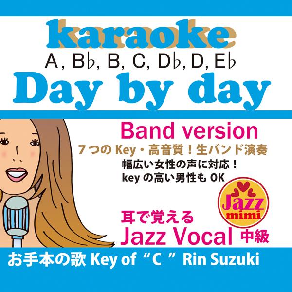 day by day 7key karaoke Rin Suzuki