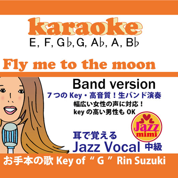 Fly me to the moon karaoke7key Rin suzuki