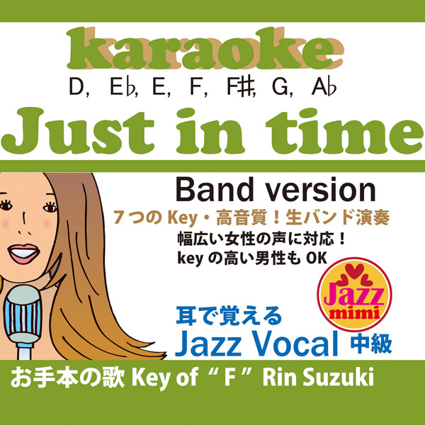 Just in time 7key karaoke Rin Suzuki