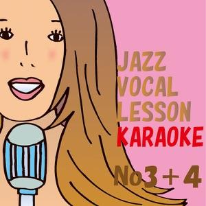 Jazz vocal lesson no3,no4 karaoke Rie Suzuki