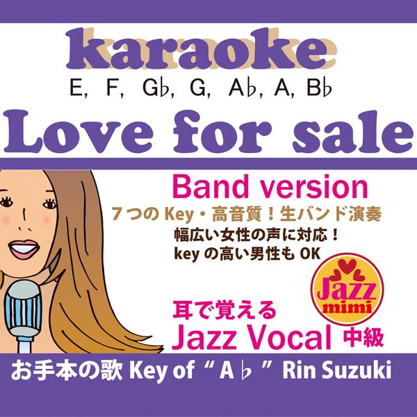 Love for sale7つのKeyカラオケ
