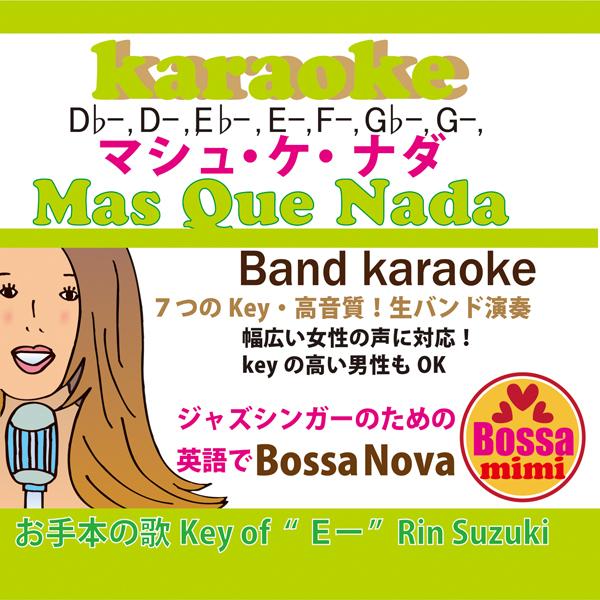 masquenada 7key karaoke Rin Suzuki