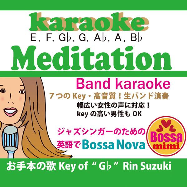 meditation 7key karaoke Rin Suzuki