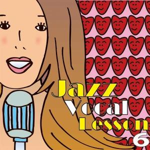 jazz vocal lesson no6 demo Rin Suzuki