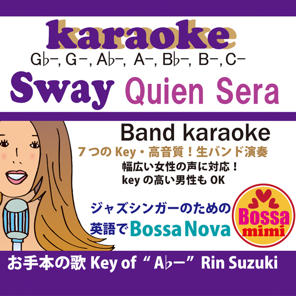 sway quien sera 7key karaoke Rin Suzuki