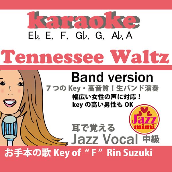 Tennessee Waltz Karraoke