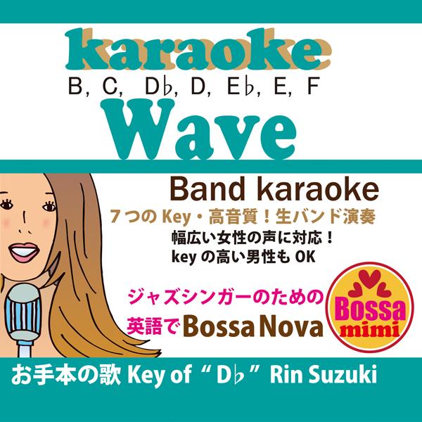 wave 7key karaoke Rin Suzuki